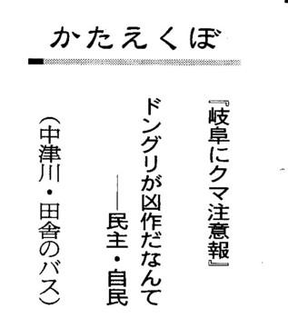2012-09-20.jpg